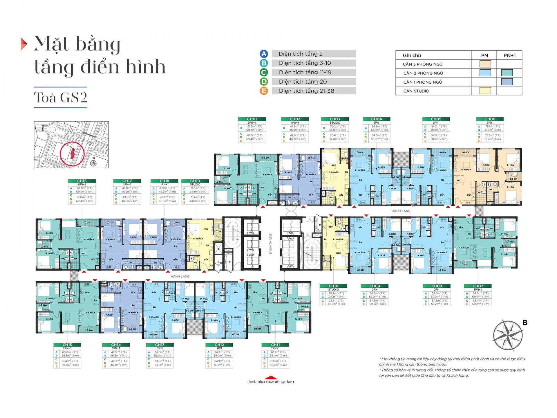 Mặt bằng tầng điển hình tòa GS2 Vinhomes Smart City.